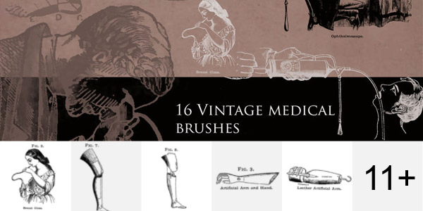 Vintage Medical Brushes