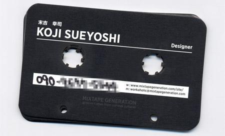 Cassette Business Card