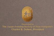 folder-case-study-portsmouth-peace-treaty-forum