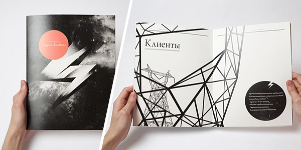 Energo-Holding Brochure