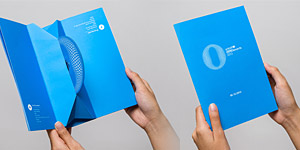 UNICEF ZEROawards Brochure