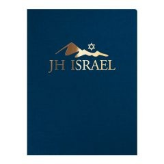 JH Israel Foil Presentation Folder (Front View)