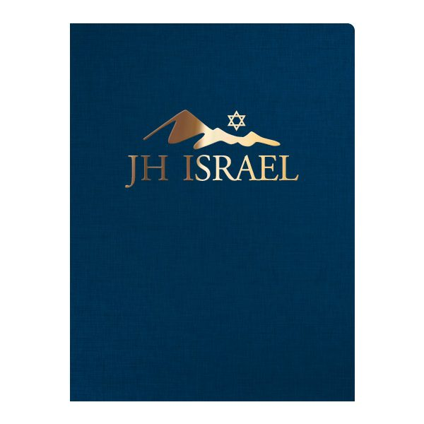 JH Israel Foil Presentation Folder (Front View)
