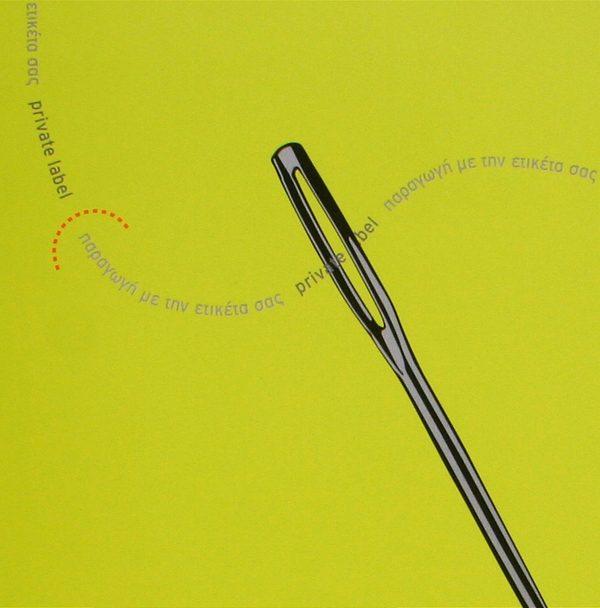 Cocoon Fashion Folder (Needle Close Up)