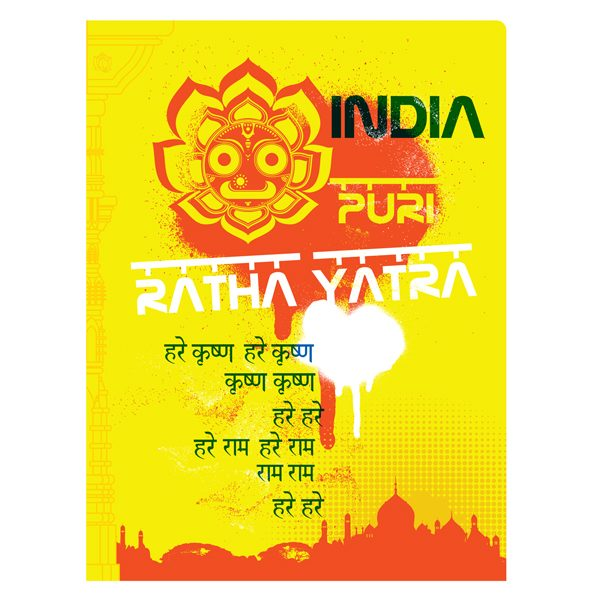 Ratha Yatra India Presentation Folder Template (Front View)