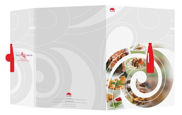Lee Kum Kee Branding Presentation Folder (Back View)