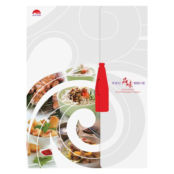 Lee Kum Kee Branding Presentation Folder (Front View)