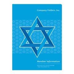 Star of David Jewish Organization Folder Template (Front View)