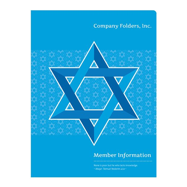 Jewish Presentation Folder Template With Star Of David Design