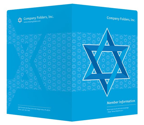 Star of David Jewish Organization Folder Template (Front and Back View)