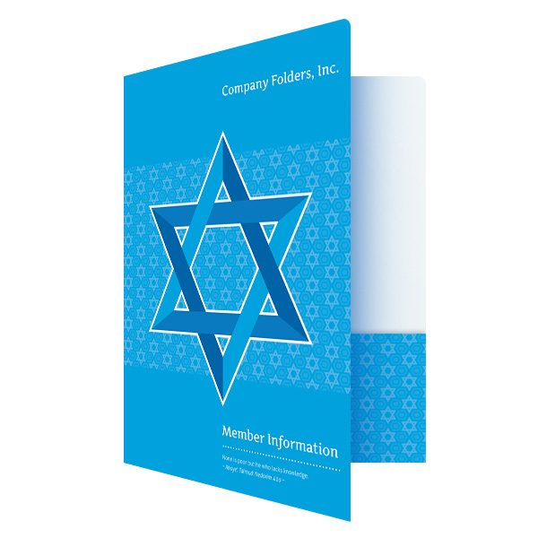 Star of David Jewish Organization Folder Template (Front Open View)