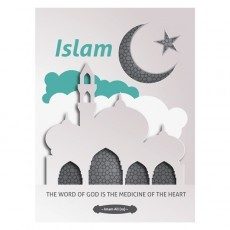Islam Star and Crescent Presentation Folder Template (Front View)