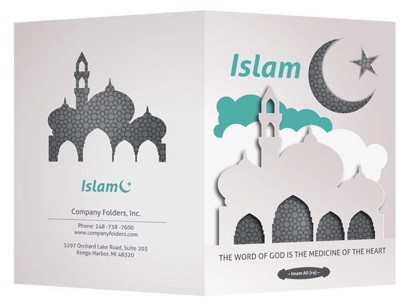 Islam Star and Crescent Presentation Folder Template (Front and Back View)