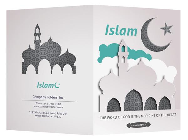 Islam Star & Crescent Presentation Folder Template