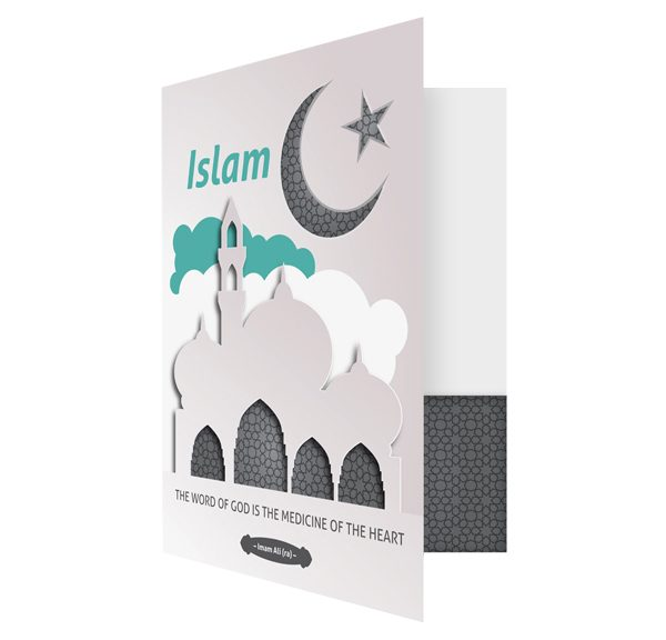 Islam Star and Crescent Presentation Folder Template (Front Open View)
