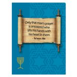 Torah Scroll Jewish Presentation Folder Template