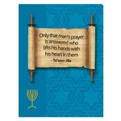 Torah Scroll Jewish Presentation Folder Template (Front View)