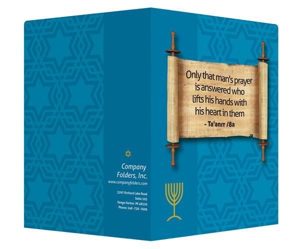 Torah Scroll Jewish Presentation Folder Template (Front and Back View)