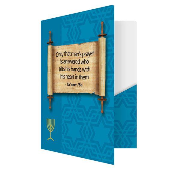 Torah Scroll Jewish Presentation Folder Template (Front Open View)