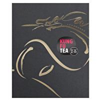 Reinforced Folders Printed for Kung Fu Tea