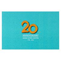 Landscape Photo Folders Printed for Asian Liver Center